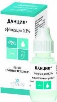 Глазные капли данцил: аналоги, отзывы, инструкция