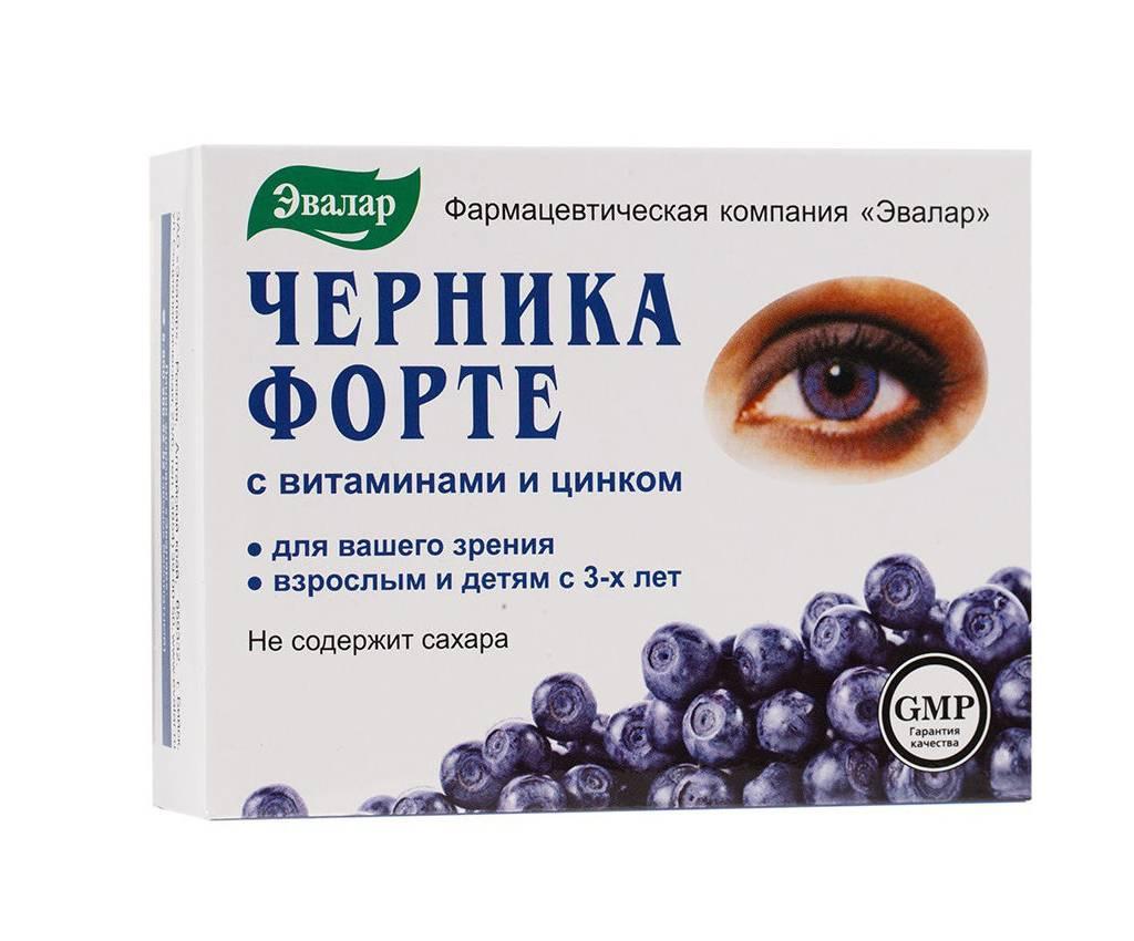 Витамины для глаз супероптик: инструкция по применению, аналоги, цена и отзывы