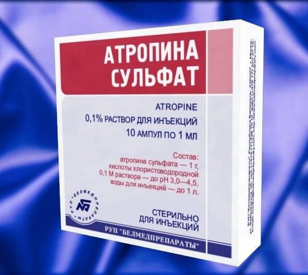 Атропин (глазные капли): цена, инструкция по применению, отзывы, аналоги