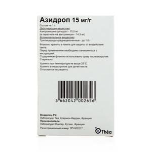 Азидроп - инструкция по применению, дозы, побочные действия, противопоказания, цена, где купить
