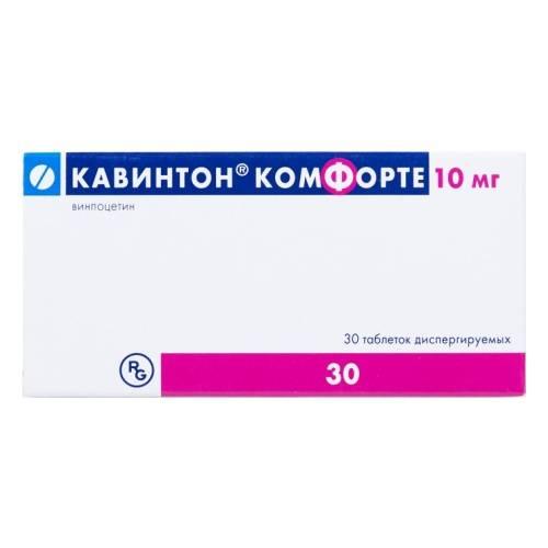 Кавинтон аналоги и цены - поиск лекарств