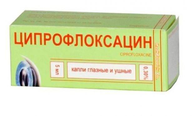 Ципрофлоксацин-акос капли глазные - инструкция, цена, отзывы
