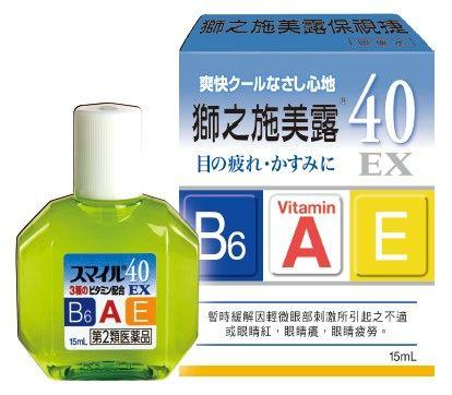 Японские капли для глаз: с витаминами, япония, витаминные, sante fx, rohto, ментолом