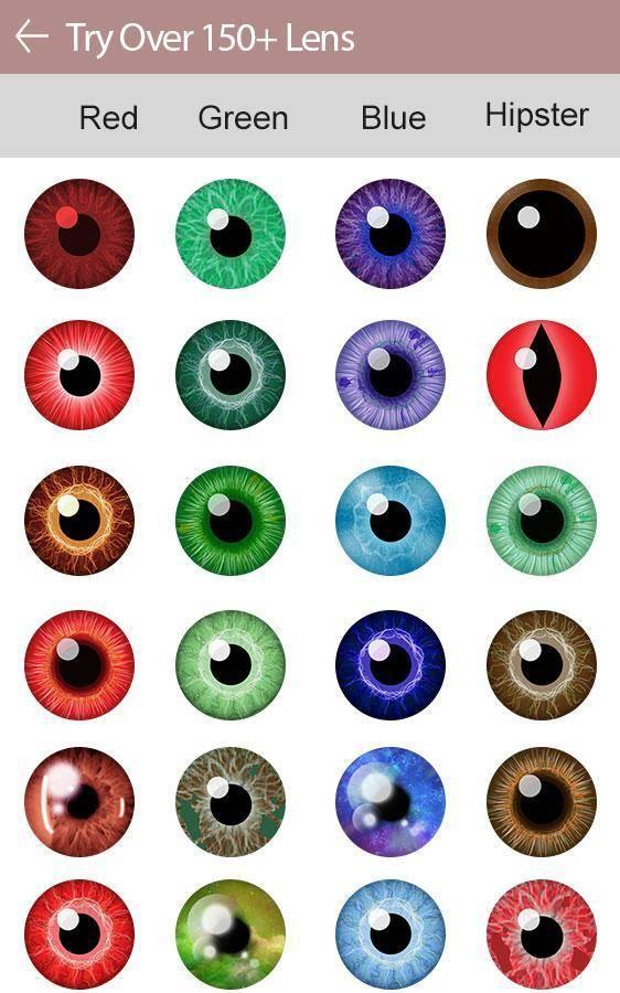 """Как изменить цвет глаз.... - познавательный сайт ,,1000 мелочей"""" - медиаплатформа миртесен"""