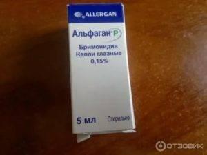 Альфаган капли глазные - инструкция, цена, отзывы