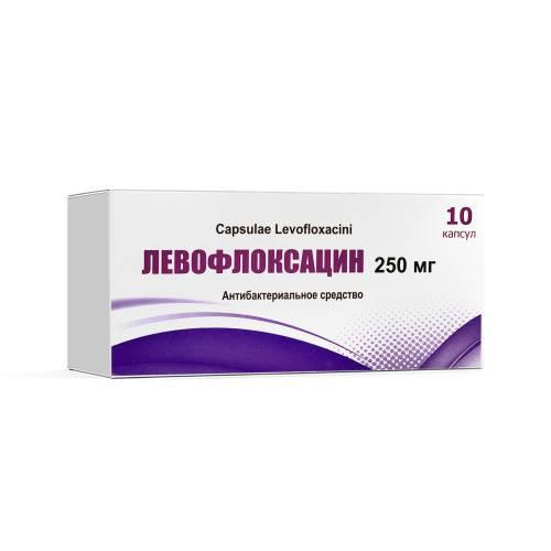 Левофлоксацин: аналоги и ориентировочные цены заменителей - medanalog.ru