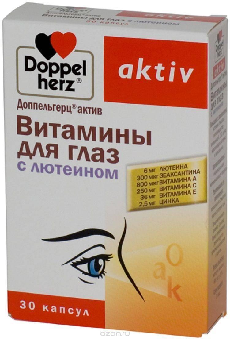 Топ-10 лучших витаминов для глаз, как выбрать глазные витамины