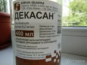 Декаметоксин
