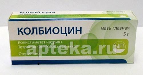 Колбиоцин – инструкция по применению, цена, аналоги, мазь глазная - могбуз поликлиника № 2