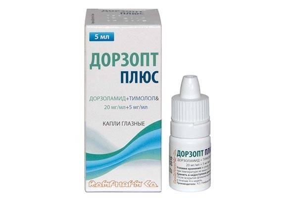 Глаумакс капли глазные: инструкция, описание pharmprice