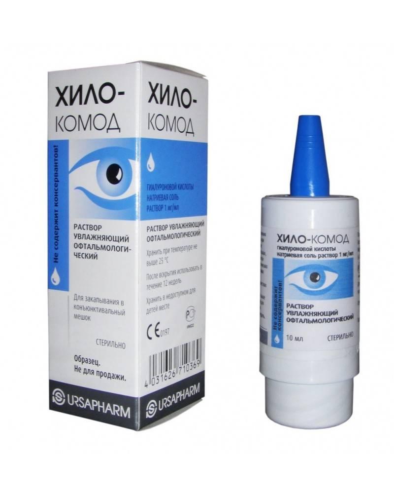 Глазные капли хило комод: инструкция по применению, аналоги и отзывы