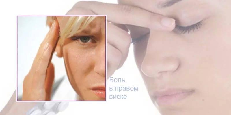 Дергается глаз - причины, что делать, лечение