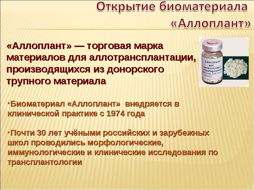 Всероссийский центр глазной и пластической хирургии
