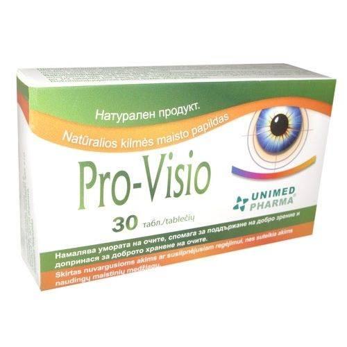 Про визио и про визио форте: инструкция по применению, цена, отзывы, аналоги витаминов - от боли