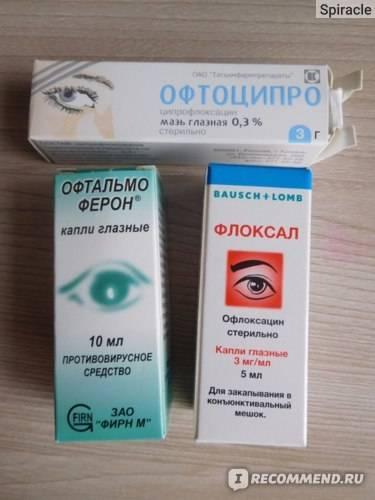 Аллергия вокруг глаз чем лечить мазь