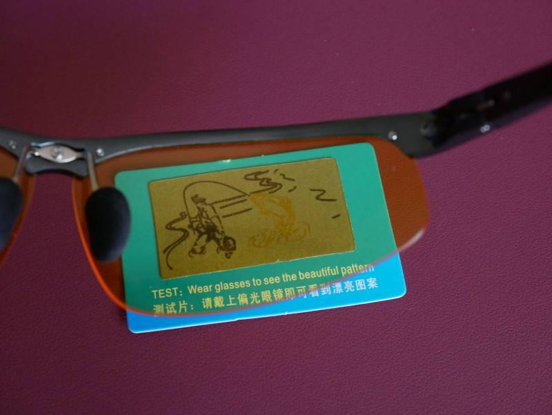 Как выбрать поляризационные очки??