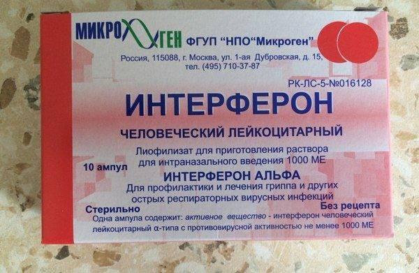 Интерферон: инструкция по применению, цена, отзывы для детей, грудничков и при беременности - medside.ru