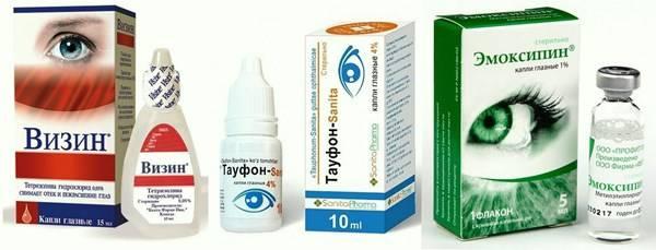Какие капли при травме глаза использовать: список, рекомендации