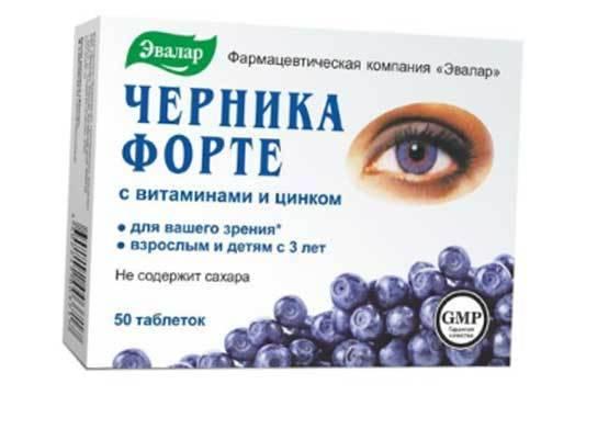 Черника для глаз