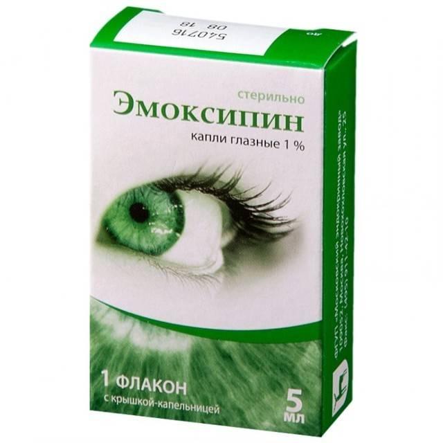 Аналоги глазных капель эмоксипин - чем заменить препарат oculistic.ru аналоги глазных капель эмоксипин - чем заменить препарат