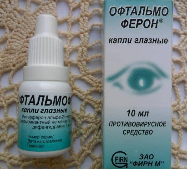 Инструкция по применению глазных капель окоферон и аналоги