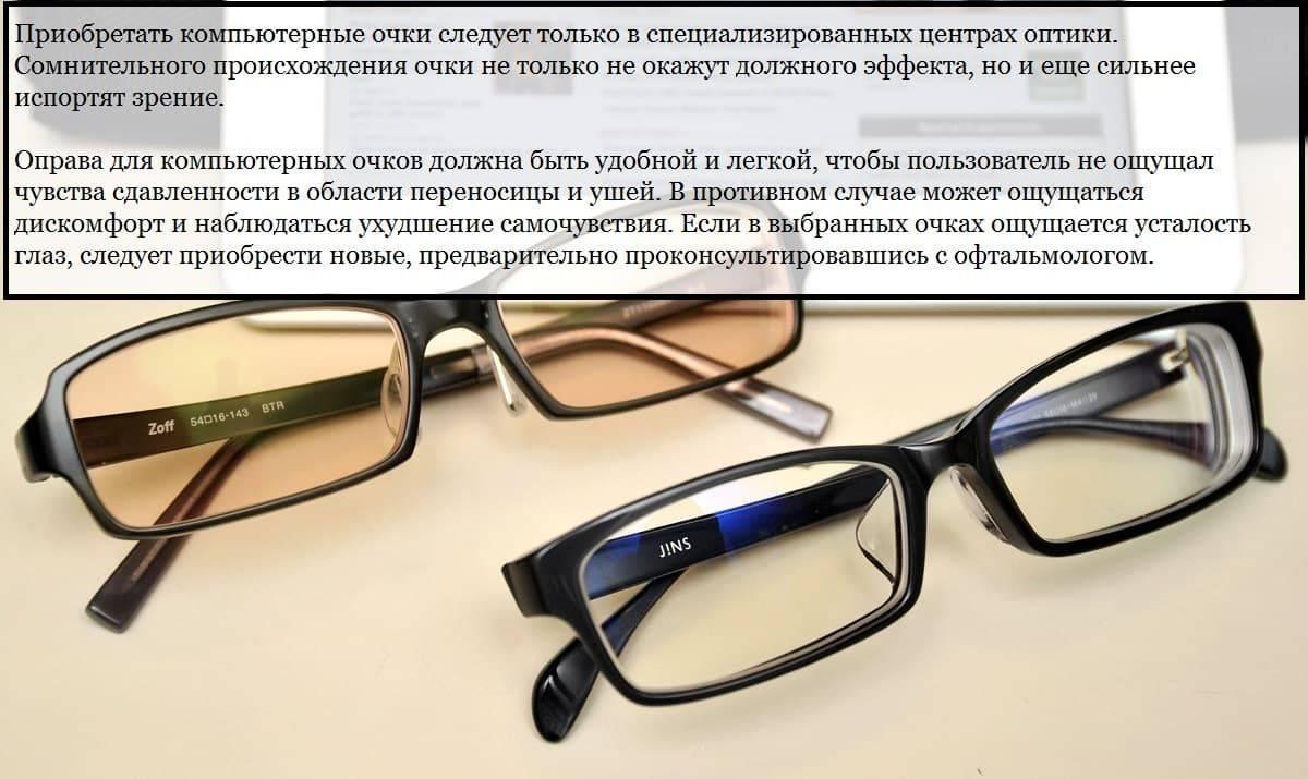 Очки с диоптриями солнечные - хамелеоны для зрения солнцезащитные, фотохромные, поляризационные, защитные, диоптрические, затемненные