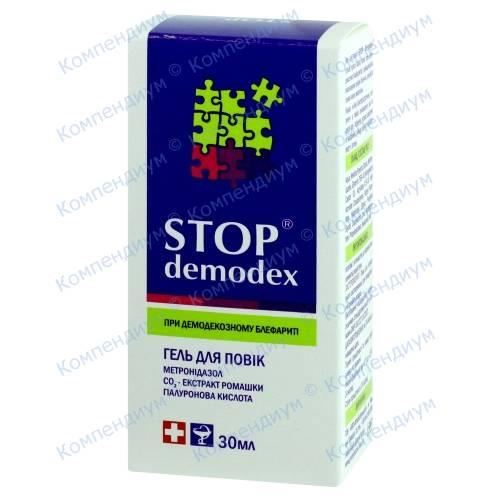 Stop demodex: виды препаратов, состав и инструкция