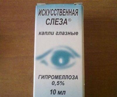 Искусственная слеза капли глазные инструкция цена отзывы - медицинский справочник medana-st.ru