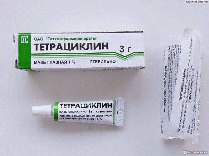 Тетрациклиновая глазная мазь для детей: состав и инструкция по применению при различных заболеваниях глаз