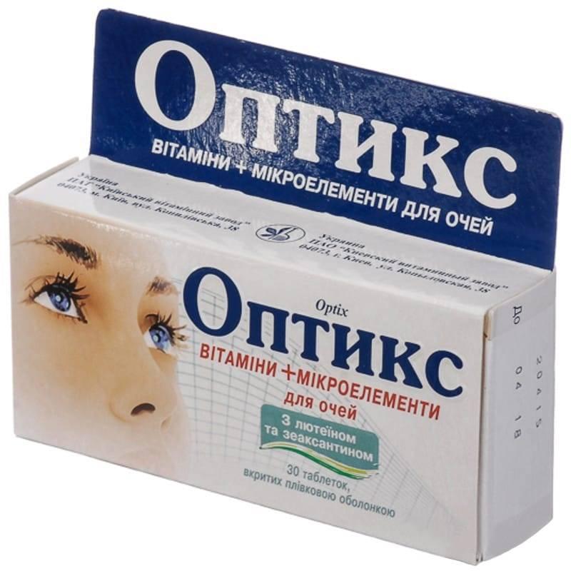 Витамины оптикс для глаз - всё о витаминах
