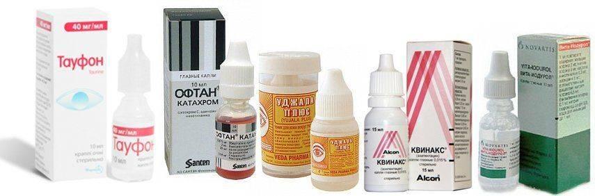 Как применяют капли эй пи ви для лечения глаз