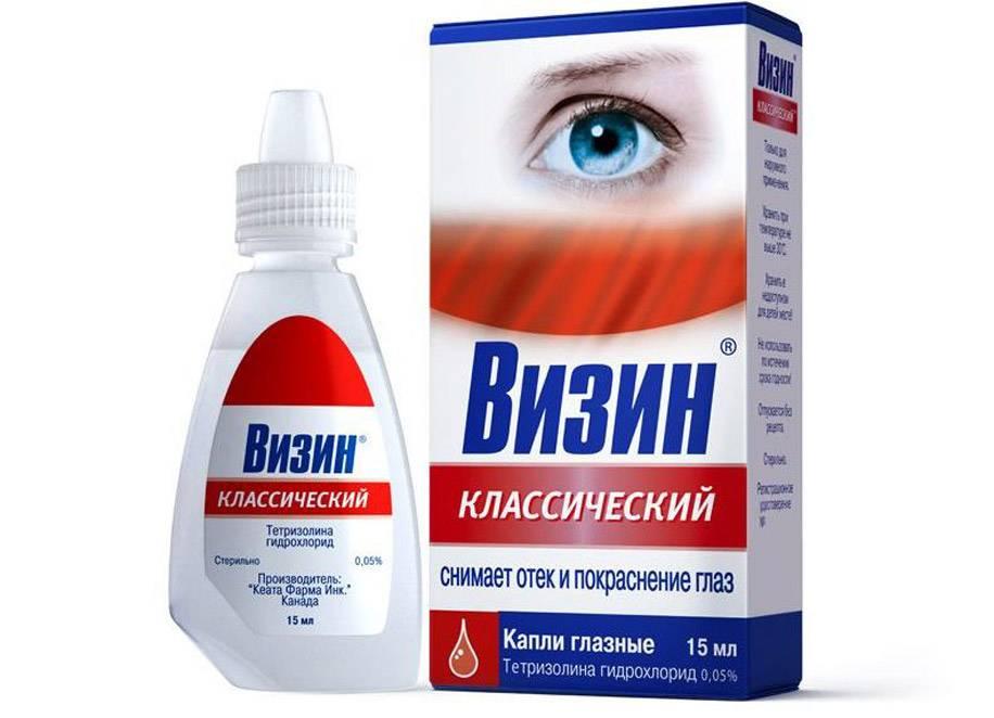 Какие глазные капли от покраснения и раздражения самые эффективные?