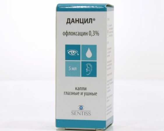 Глазные капли данцил для лечения инфекционных заболеваний