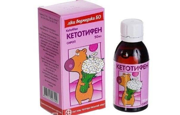 Аналоги таблеток кетотифен - аналоги