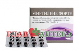 Препарат: миртилене форте в аптеках москвы