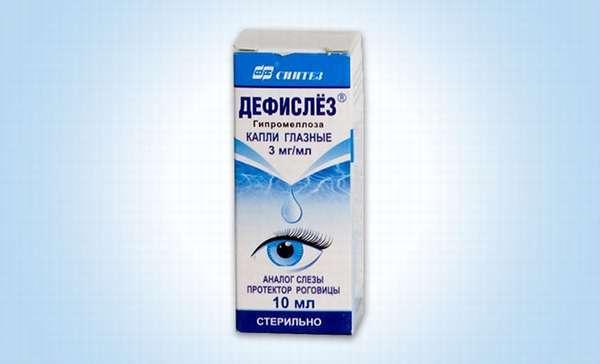 Кровоизлияние в глаз: лечение, капли, список препаратов и названия