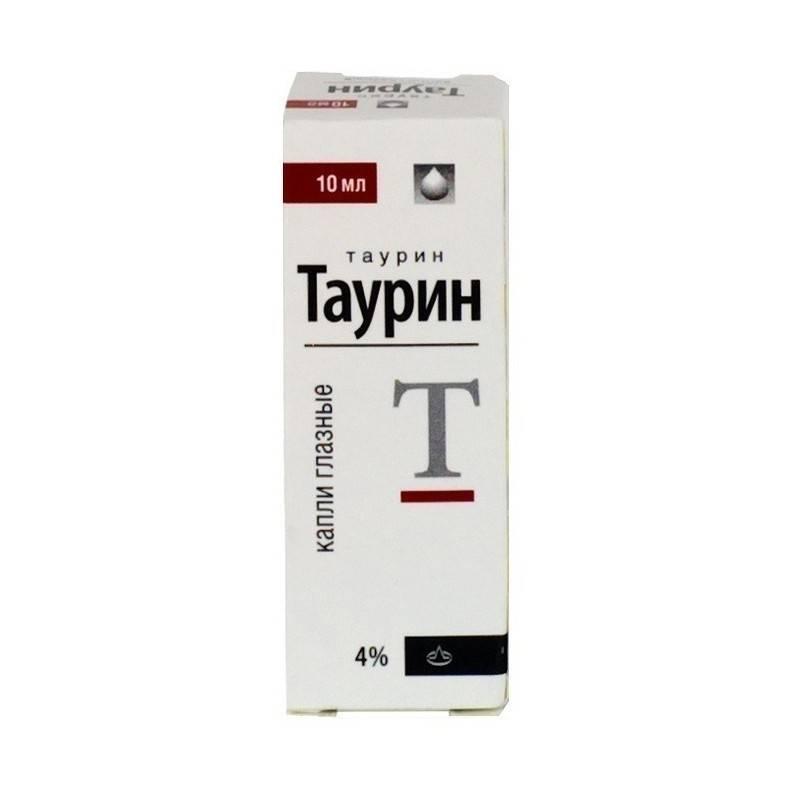 Инструкция по применению глазных капель таурин-диа