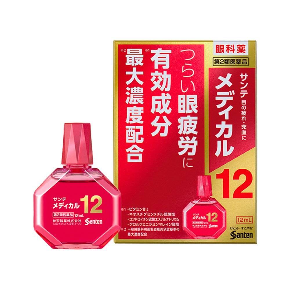 Японские капли для глаз с витаминами: обзор, инструкция по применению и отзывы