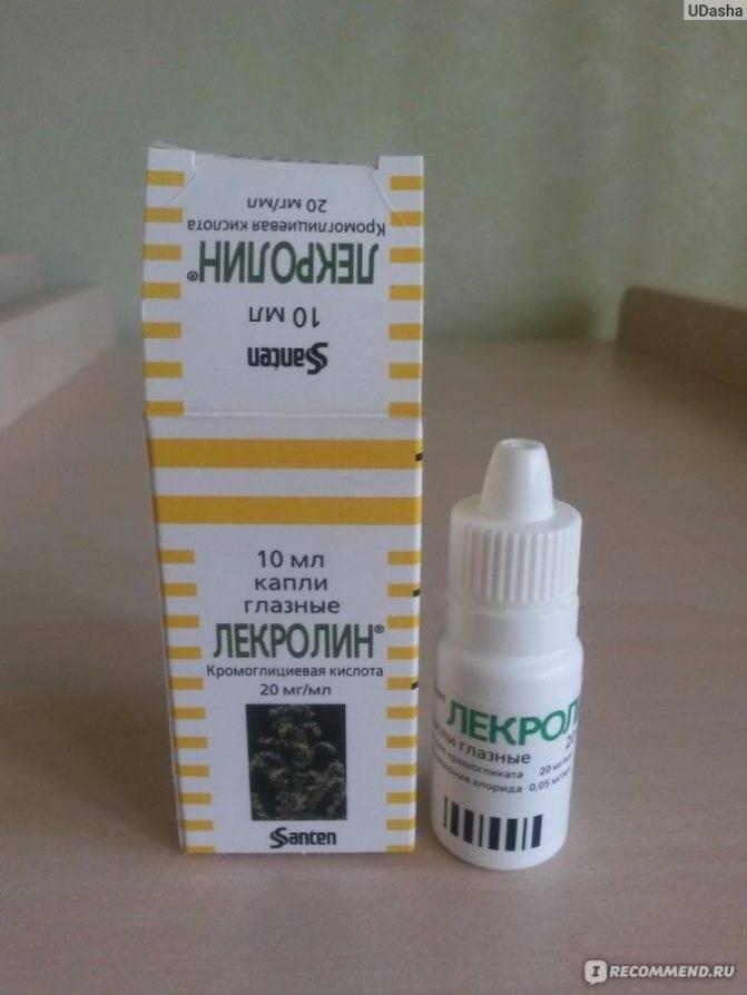 Капли для глаз кетотифен: состав, показания, инструкция