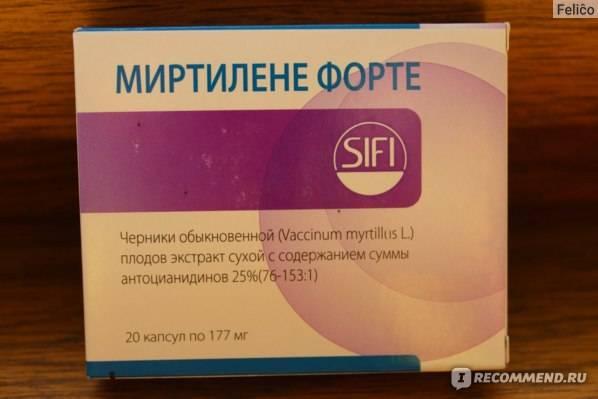 Купить миртилене форте капсулы №20 цена от 400руб в аптеках москвы дешево, инструкция по применению, состав, аналоги, отзывы