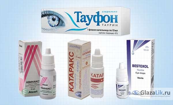 Глазные капли после операции катаракты
