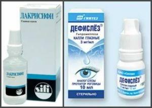 Капли глазные лакрисифи: инструкция по применению, гипромеллоза 0,5 г + бензалкония хлорид 0,01 г