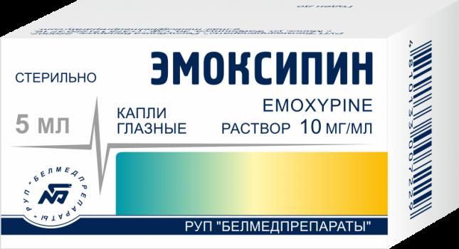 Эмоксипин аналоги. цены на аналоги в аптеках