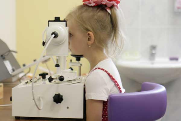 Функции кабинета охраны зрения