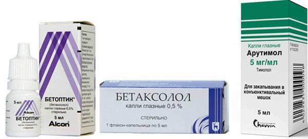 Обзор препаратов: эффективные капли от глазного давления