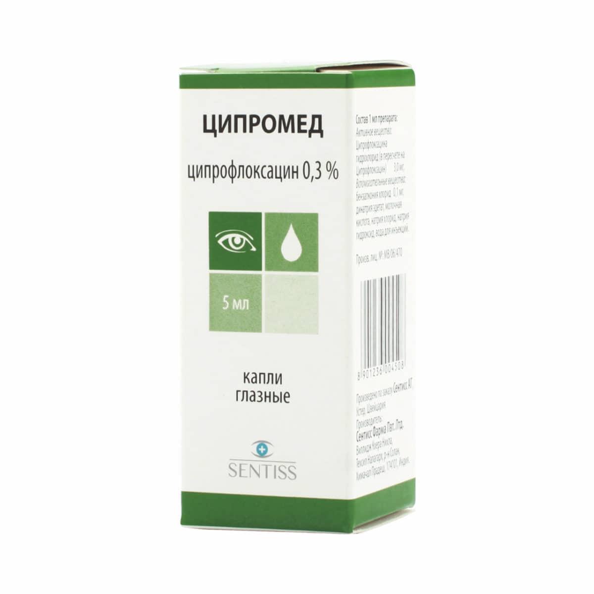 Капли ципрофарм: инструкция к препарату