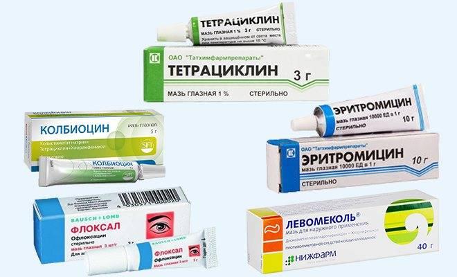 Эритромицин (мазь глазная): инструкция, цена, отзывы, показания