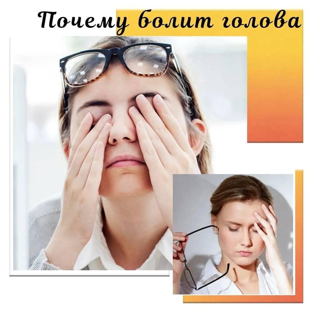 При наклоне вниз кружится голова: причины, симптомы, в чем опасность, рекомендации врача, возможные проблемы и лечение головокружения