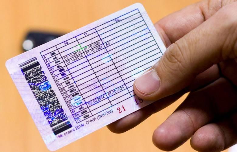 С каким зрением не получить водительских прав и дают ли их одноглазым, немым и глухим