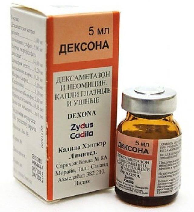 Аналоги цераксона — список дешевых российских препаратов